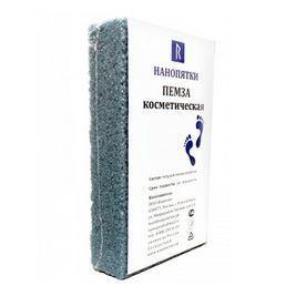 Сопутствующие товары Bodyton Пемза  (3 шт) marna cosmetics пемза керамическая marna 1 шт