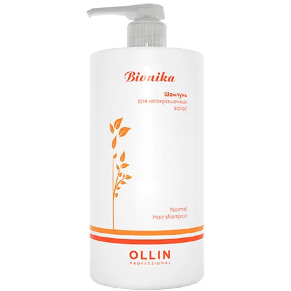 Шампунь Ollin Professional Non-Colored Hair Shampoo 750 мл ollin сыворотка биобаланс ollin bionika 726000 10 15 мл