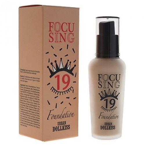 все цены на База под макияж Baviphat Urban Dollkiss 19 Focusing Foundation (23) онлайн