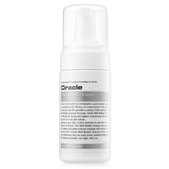 Пенка Ciracle Cleansing Mild Bubble Cleanser missha micro bubble foam cleanser mild объем 250 мл