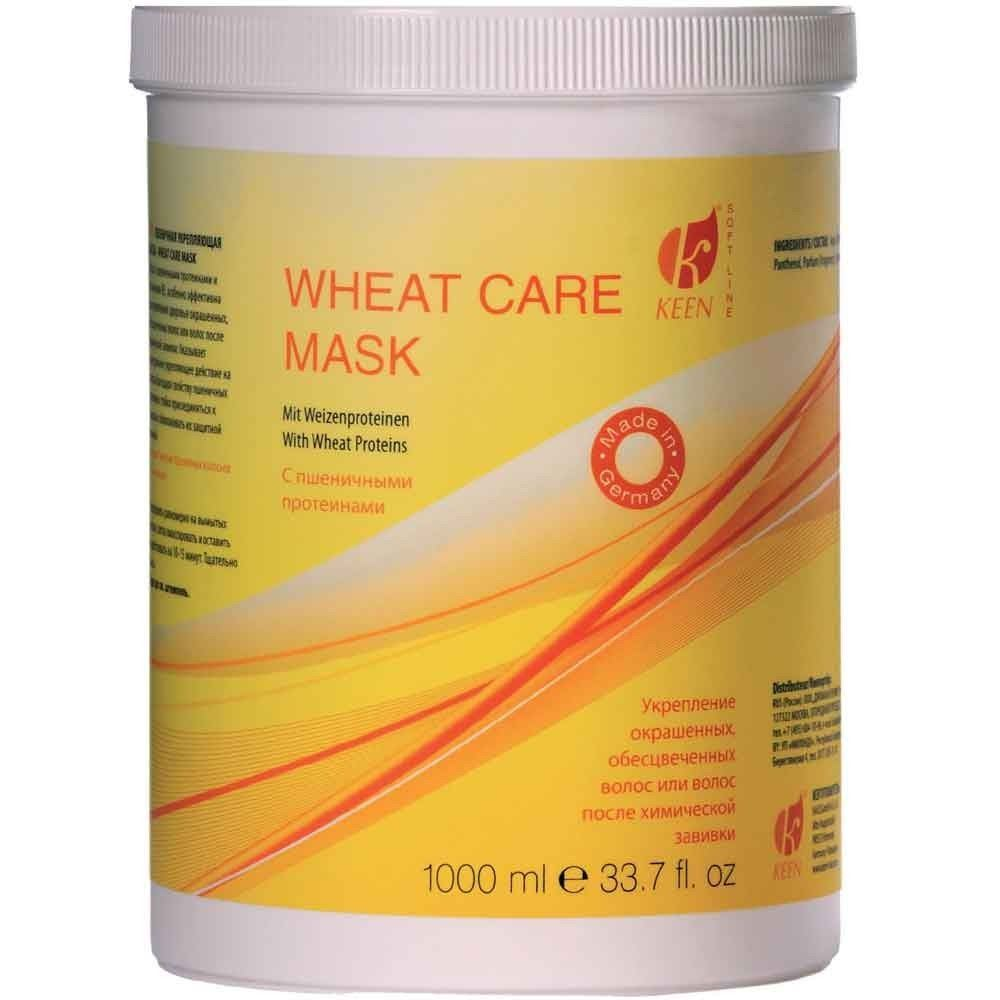 Маска Keen Soft Line Wheat Care Mask keen soft care mask