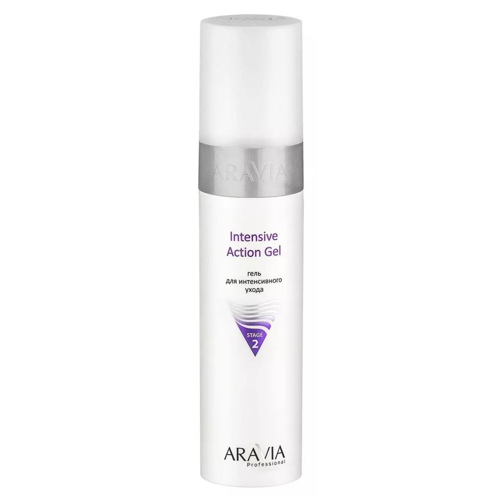 Гель Aravia Professional Intensive Action Gel 250 мл гель aravia professional cuticle remover 100 мл