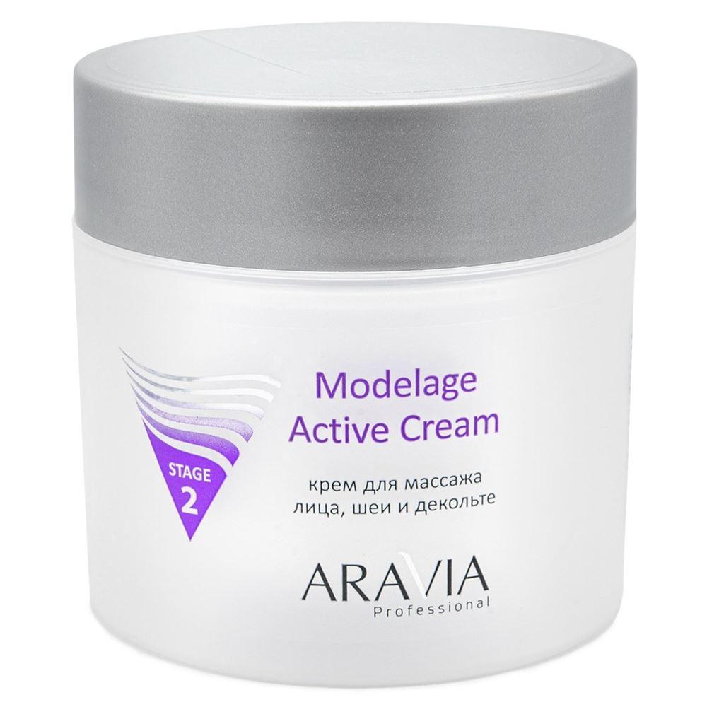 Крем Aravia Professional Modelage Active Cream 300 мл крем aravia professional крем для массажа modelage active cream объем 300 мл