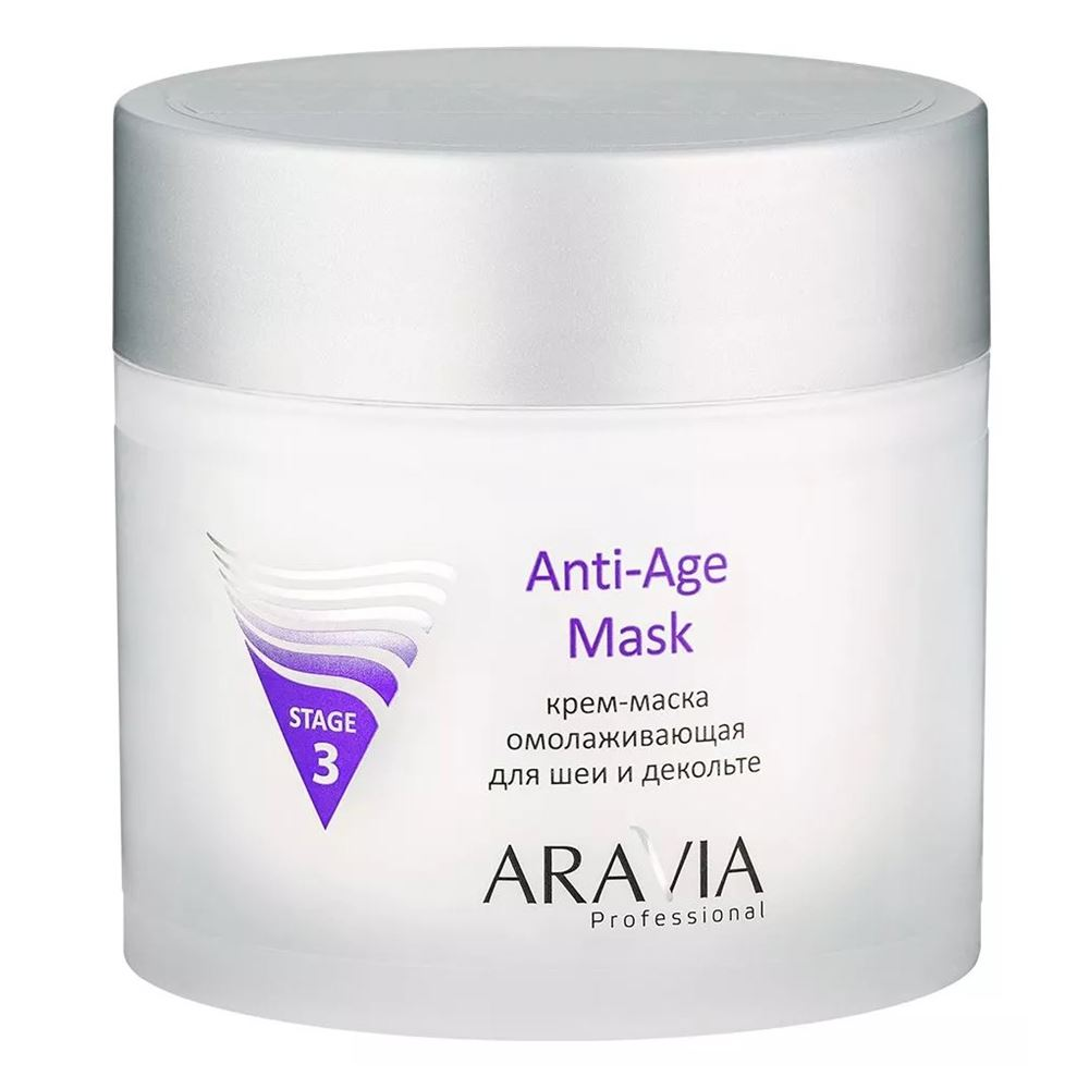 Крем Aravia Professional Anti-Age Mask reneve концентрированная омолаживающая маска reneve noage absolute concentrated anti age mask r139vv 100 мл