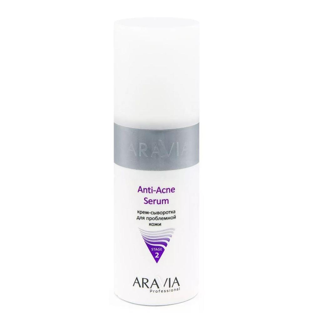 Крем Aravia Professional Anti-Acne Serum 150 мл антивозрастной уход veld s сыворотка age2o deep hydration anti aging serum объем 30 мл