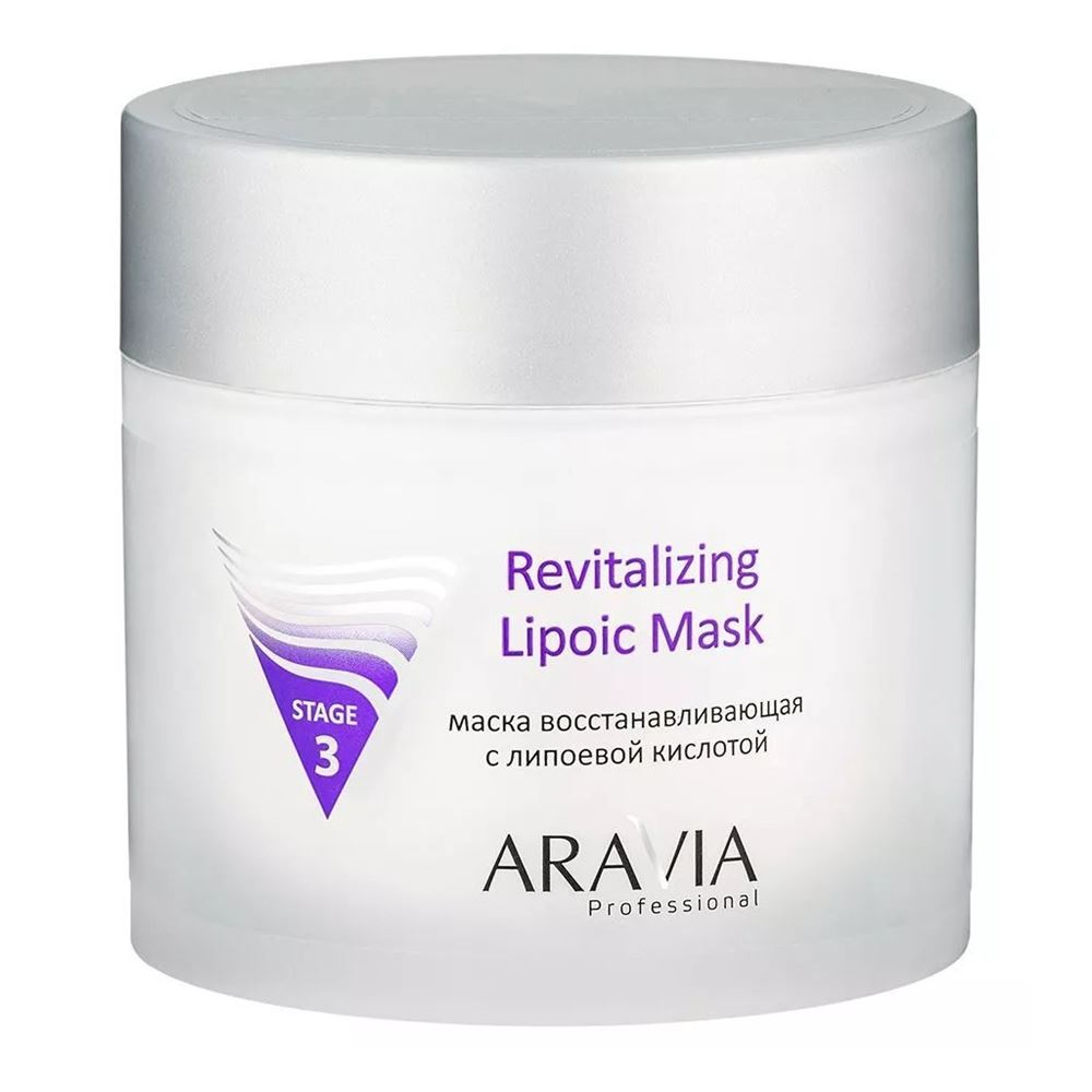 Маска Aravia Professional Revitalizing Lipoic Mask недорого