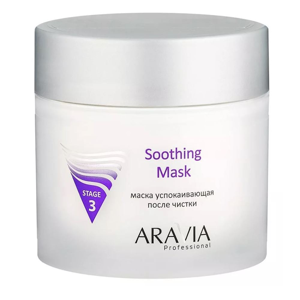 Маска Aravia Professional Soothing Mask недорого