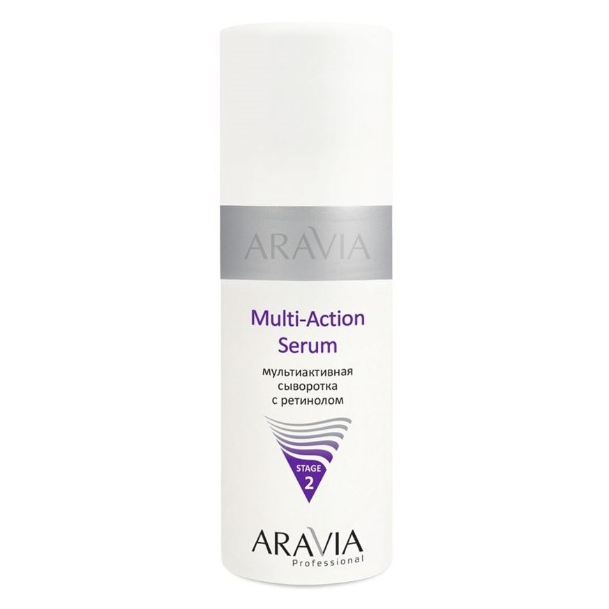 Aravia Professional Multi - Action Serum