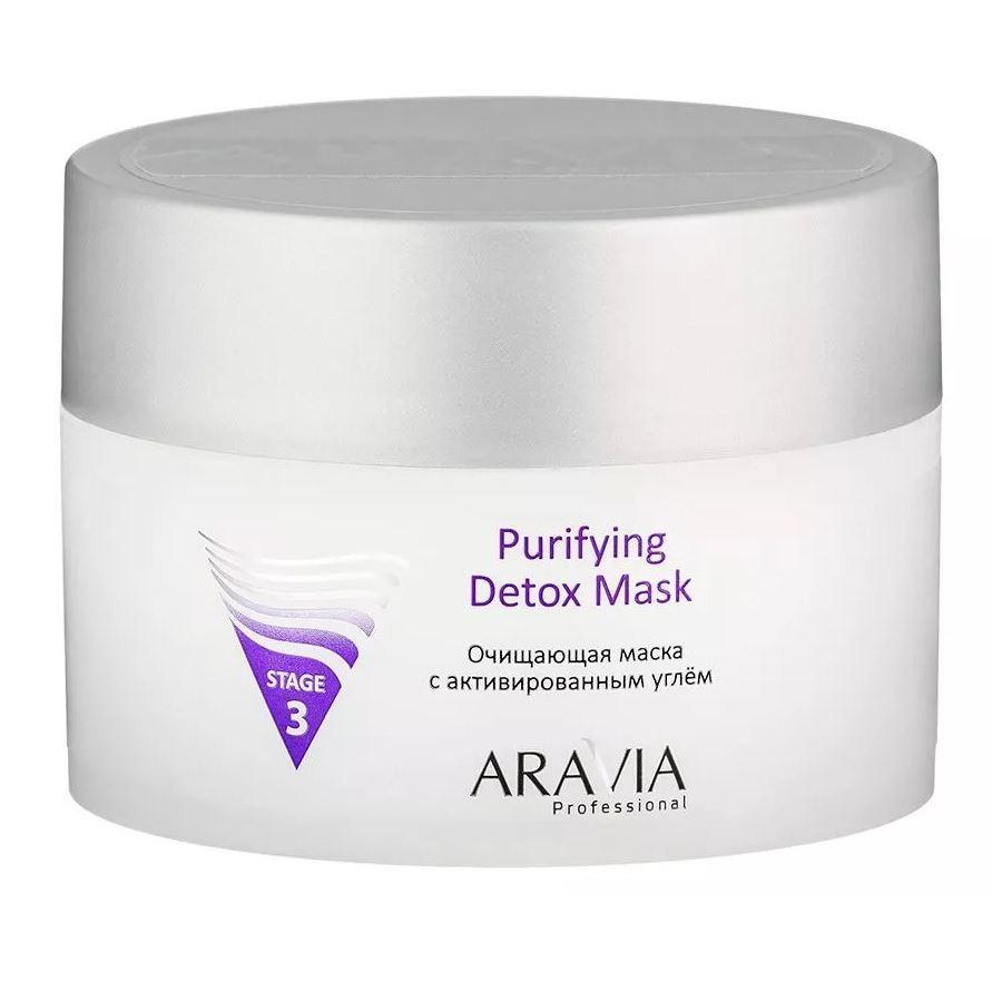 Маска Aravia Professional Purifying Detox Mask маска matis clay mask balancing and purifying mask объем 50 мл