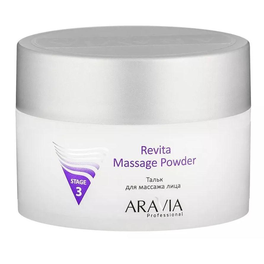 Пудра Aravia Professional Revita Massage Powder  недорого