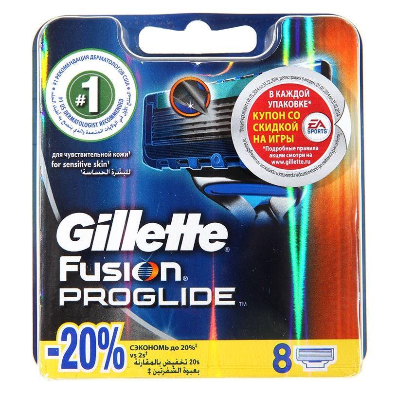 Кассеты Gillette Fusion ProGlide - 8 сменных кассет (8 шт. (RUS)) нож обойный 18мм 8 лезвий центроинструмент 0212 8