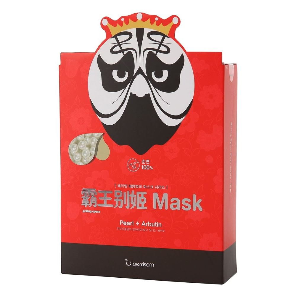 Маска Berrisom Peking Opera Mask Series - King 25 мл berrisom horror mask scull black rice объем 25 мл