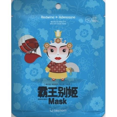 Маска Berrisom Peking Opera Mask - Queen 25 мл berrisom horror mask scull black rice объем 25 мл