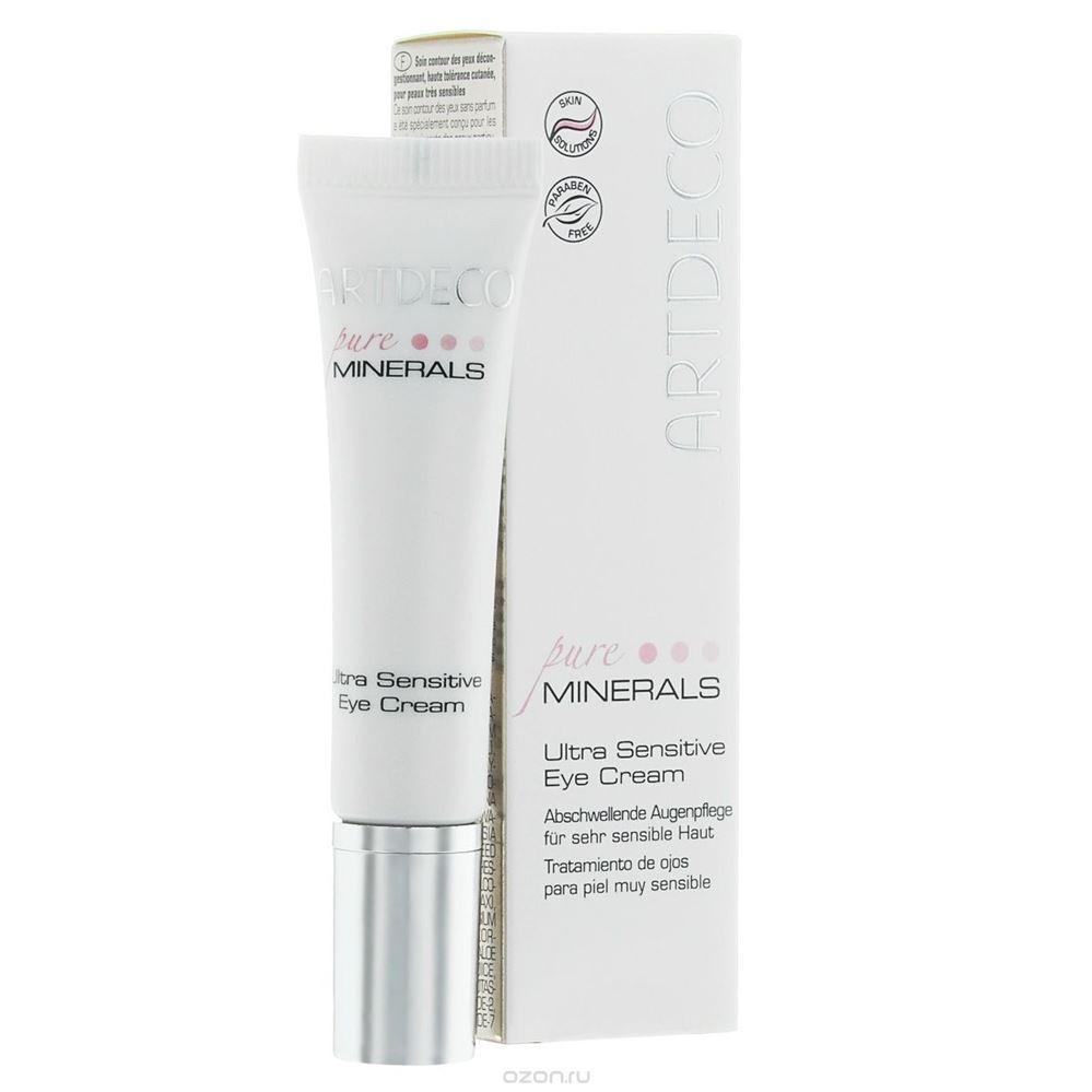 Крем ARTDECO Ultra Sensitive Eye Cream 15 мл осветляющий крем для кожи вокруг глаз и шеи bio phyto enlightening eye and neck cream 75 мл christina