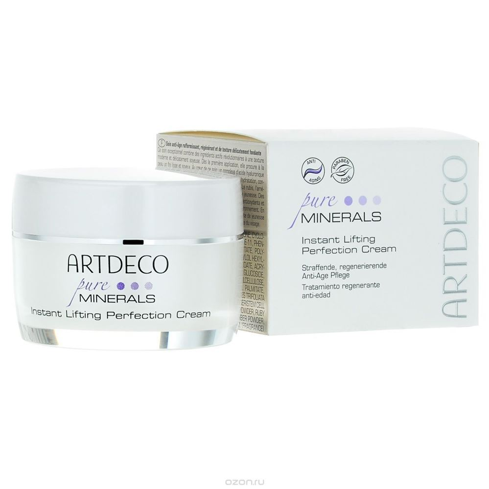 Крем ARTDECO Instant Lifting Protection Cream 50 мл