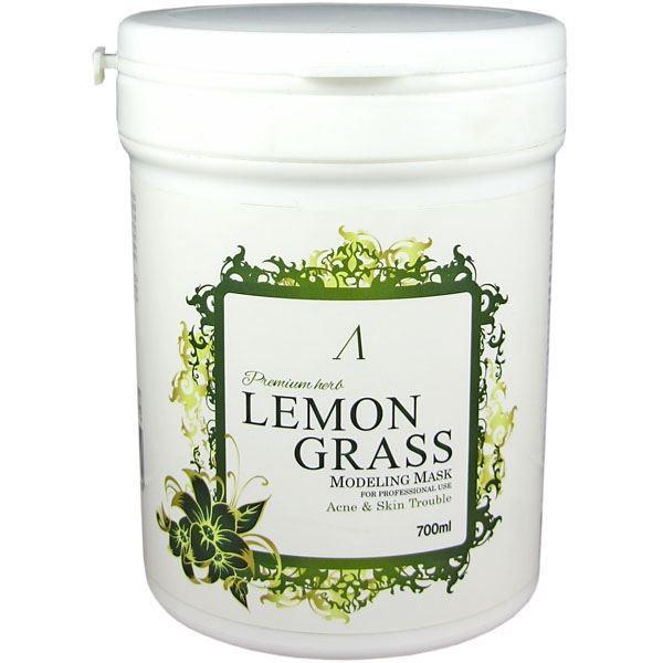 Маска Anskin Lemongrass Modeling Mask 700 мл lemongrass lemongrass the 5th dimension