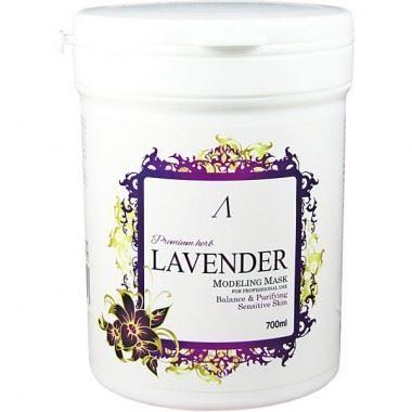 Маска Anskin Lavender Modeling Mask  700 мл концентрат anskin modeling activater ultimate solution 65 гр