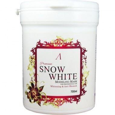 Маска Anskin Snow White Modeling Mask недорого