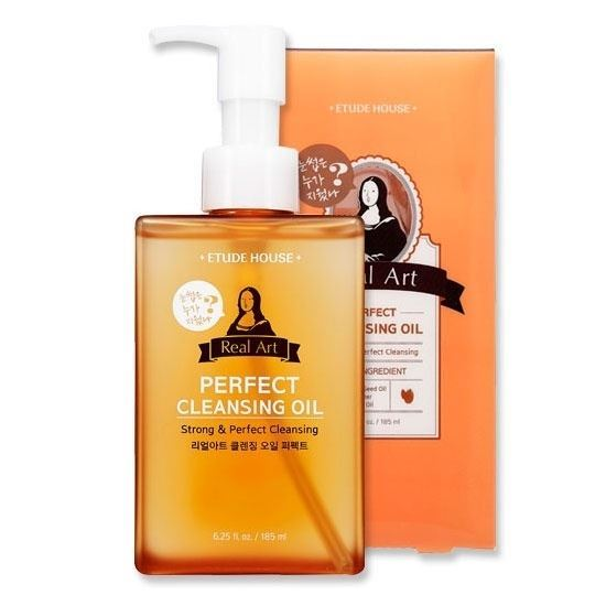 Масло Etude House Real Art Perfect Cleansing Oil 185 мл масло kativa morocco argan oil nuspa масло
