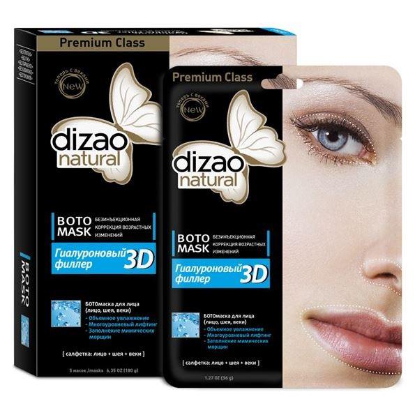 цена на Маска Dizao БОТО 3D гиалуроновый филлер (5 шт)