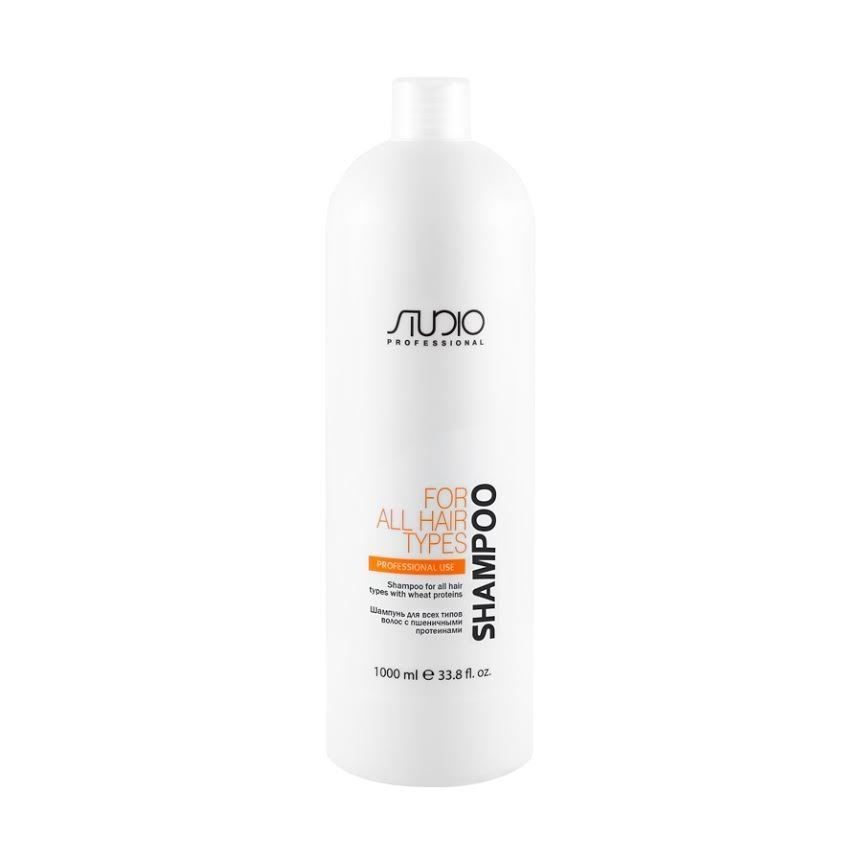 Kapous Professional Shampoo For All Hair Types With Wheat Protein periche professional lipos shampoo oily
