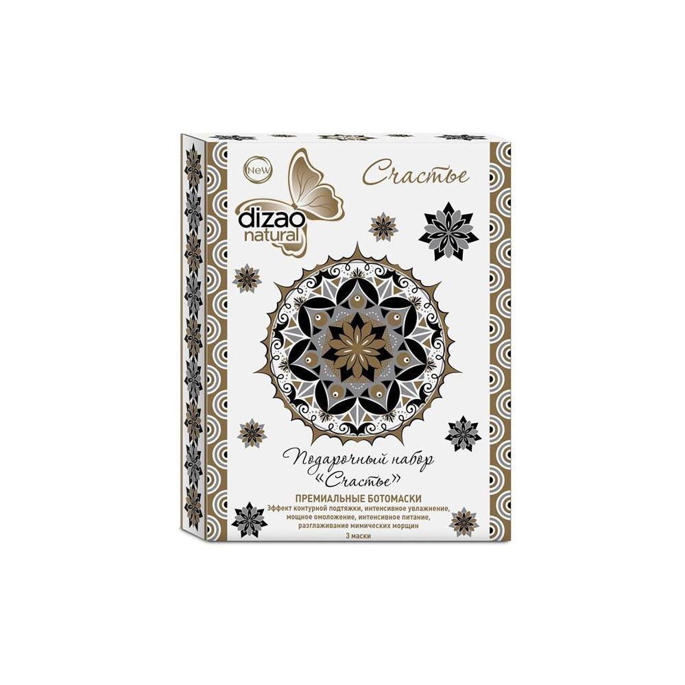 Маска Dizao Подарочный набор Счастье (3 шт) икра сига купить в москве