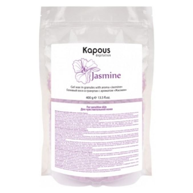 Воск Kapous Professional Gel Wax in Granules Jasmine (800 г) kapous где в ульяновске