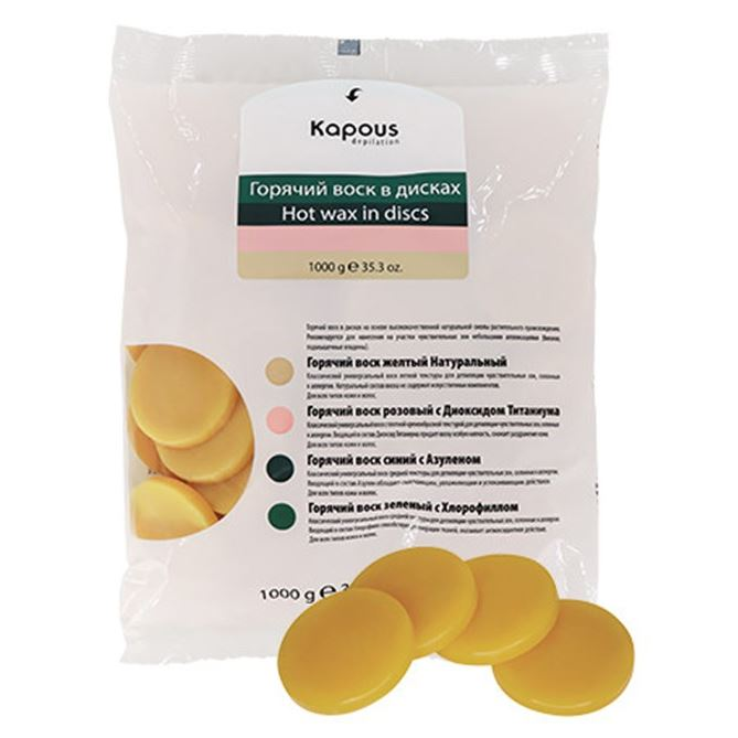 Воск Kapous Professional Hot Wax Yellow (1 кг) воск beauty image воск в кассетах белый 145 гр