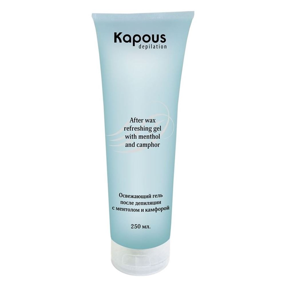 Гель Kapous Professional After Wax Refreshing Gel with Menthol and Camphor 250 мл гель kapous professional after wax refreshing gel with menthol and camphor