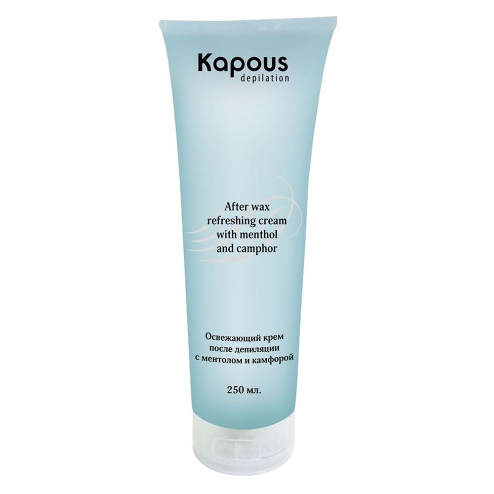 Крем Kapous Professional After Wax Refreshing Cream with Menthol and Camphor 250 мл гель kapous professional after wax refreshing gel with menthol and camphor