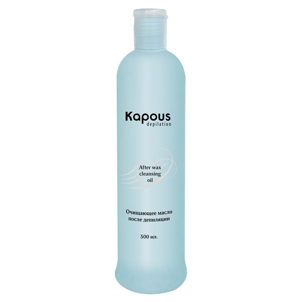 цена на Масло Kapous Professional After Wax Cleansing Oil