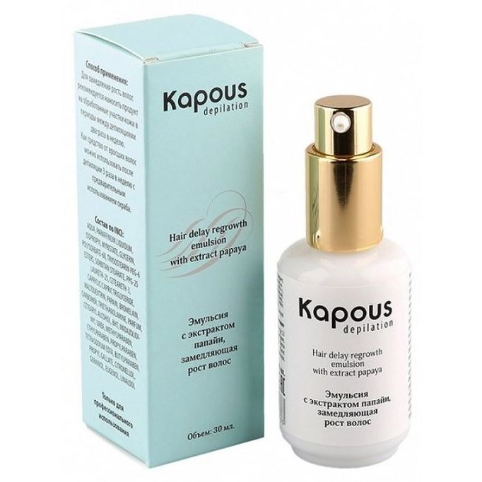 Эмульсия Kapous Professional Hair Delay Regrowth Emulsion with Extract Papaya 50 мл гель kapous professional after wax refreshing gel with menthol and camphor