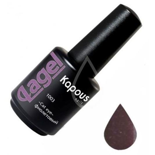 Лак для ногтей Kapous Professional Lagel Cat Eye (1004 сливовый) гель лак для ногтей runail professional runail professional ru010lwxzr43
