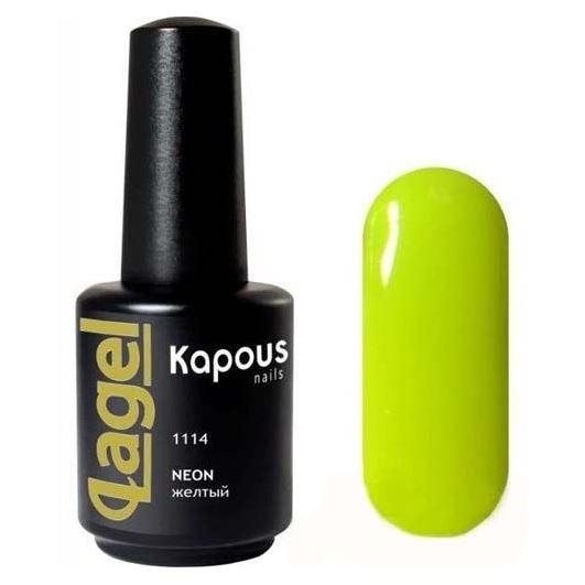 Лак для ногтей Kapous Professional Lagel Neon (1116 фиолетовый) kapous professional экспресс маска 2 ампулы по 12 мл magic kerartin –