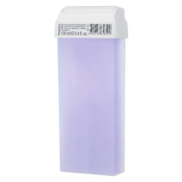 Воск Kapous Professional Воск в кассетах Лаванда vetta пакет вакуумный 68х98см с ароматом лаванды