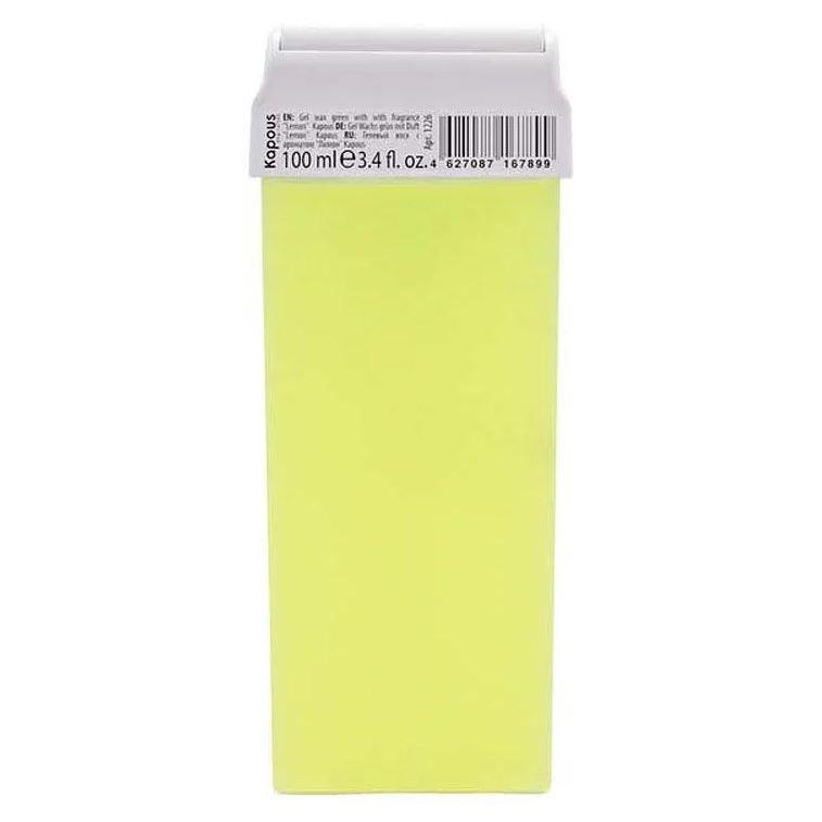 Воск Kapous Professional Воск в кассетах Лимон бахилы в кассетах в москве