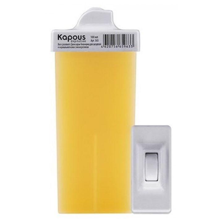 Воск Kapous Professional Воск в кассетах Желтый Натуральный с мини роликом kapous где в ульяновске