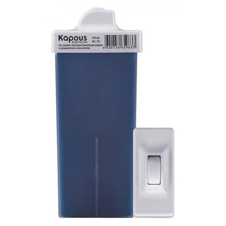 Воск Kapous Professional Воск в кассетах Синий с Азуленом с мини роликом недорого