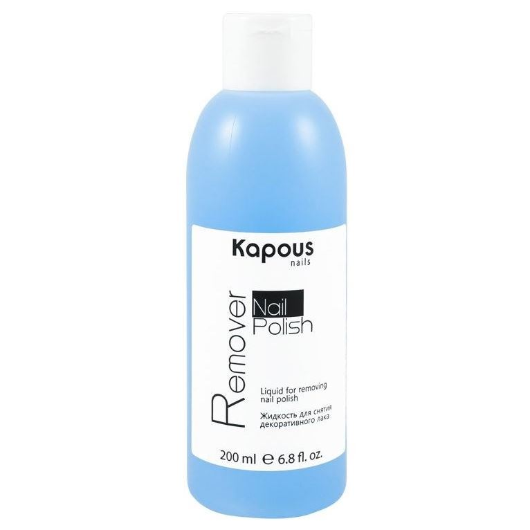Жидкость Kapous Professional Nail Polish Remover in garden жидкость nail polish remover 100 мл