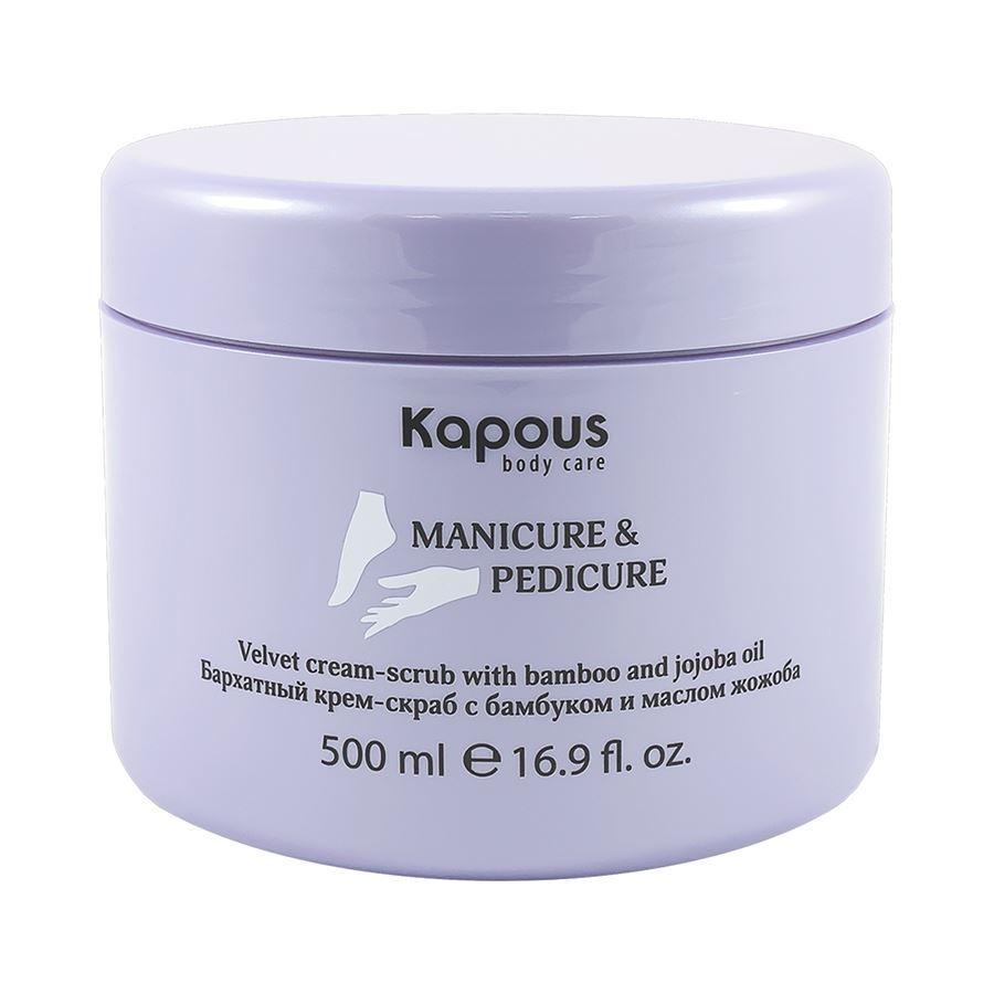 Крем Kapous Professional Velvet Cream-Scrub With Bamboo And Jojoba Oil 500 мл крем schwarzkopf professional 2 medium control upload volume cream 200 мл