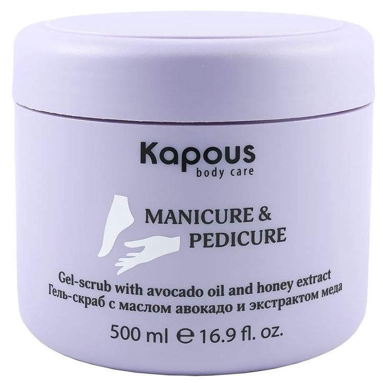 Гель Kapous Professional Gel-Scrub With Avocado Oil And Honey Extract гель kapous professional man aftershave gel