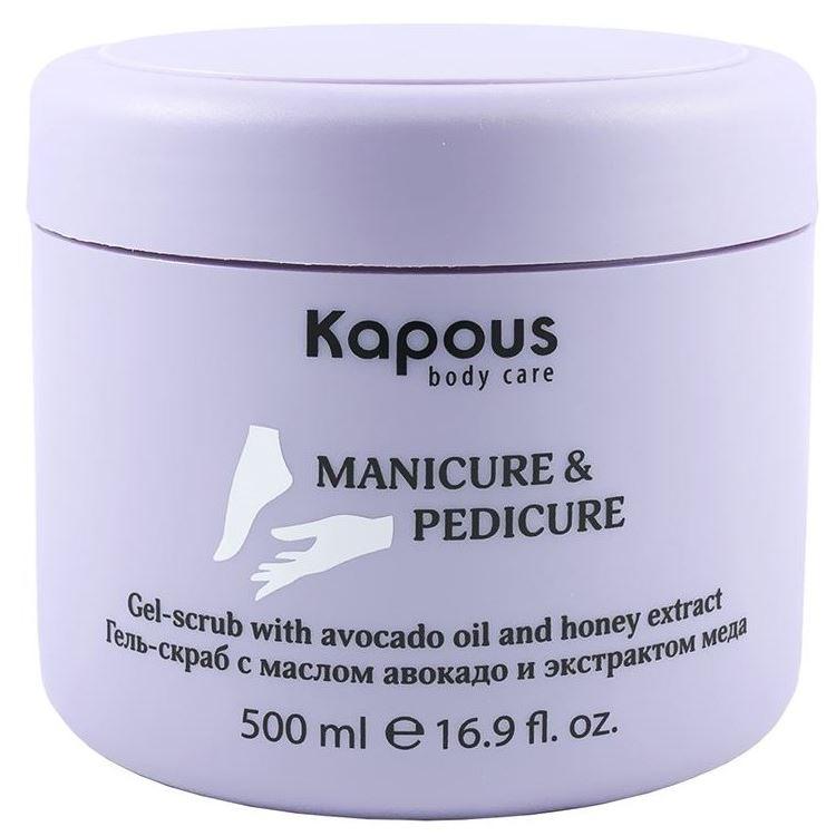 Гель Kapous Professional Gel-Scrub With Avocado Oil And Honey Extract 500 мл the yeon canola honey silky hand cream крем для рук с экстрактом меда канола 50 мл