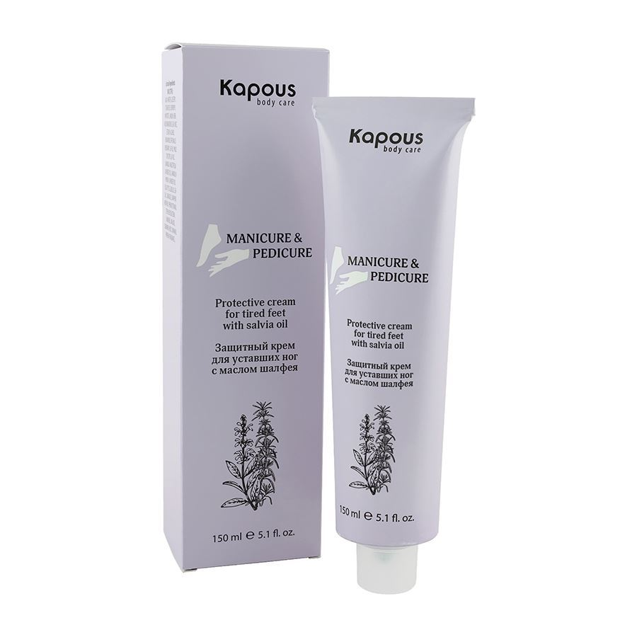 Крем Kapous Professional Protective Cream For Tired Feet With Salvia Oil 150 мл краска для волос kapous professional bleaching cream for hair with argan oil 150 г