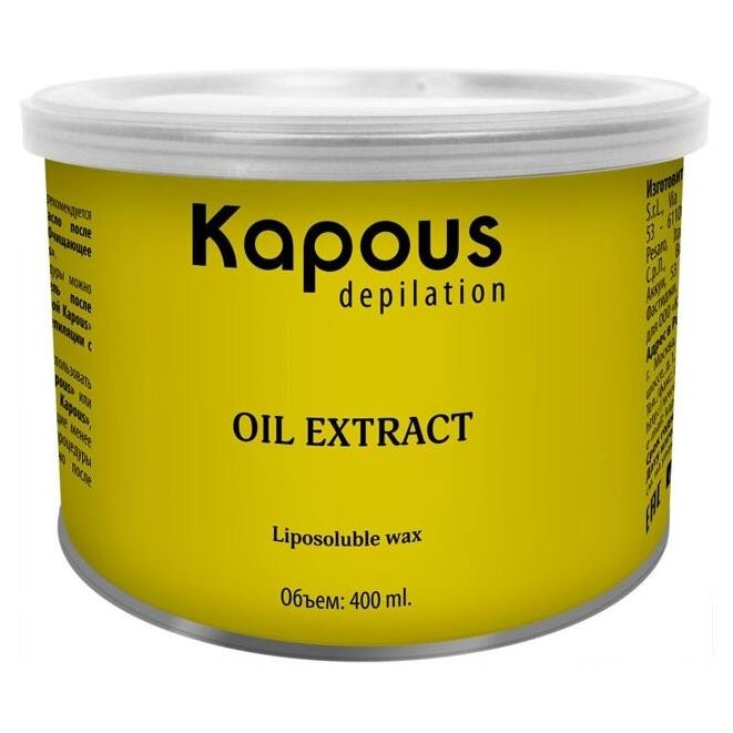 Воск Kapous Professional Воск в банке Авокадо недорого