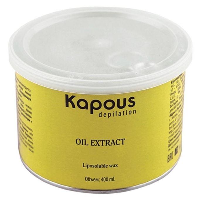 Воск Kapous Professional Воск в банке с экстрактом масла Арганы недорого