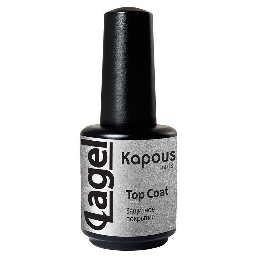 Лак Kapous Professional Lagel Top Coat 15 мл bohemia professional база под глиттерный лак 15 мл