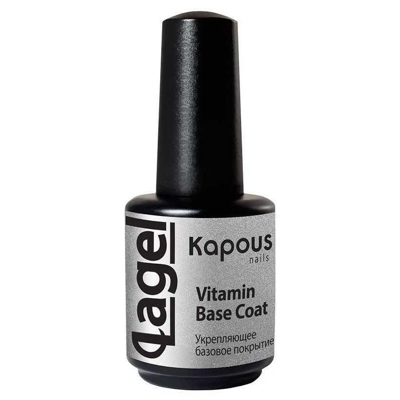Лак для ногтей Kapous Professional Lagel Vitamin Base Coat 15 мл
