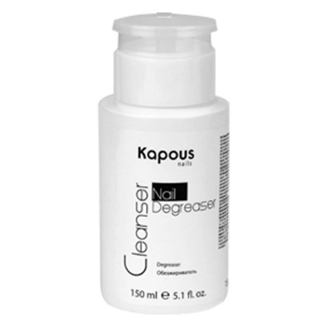 Жидкость Kapous Professional Cleanser Nail Degreaser гель kapous professional after wax refreshing gel with menthol and camphor