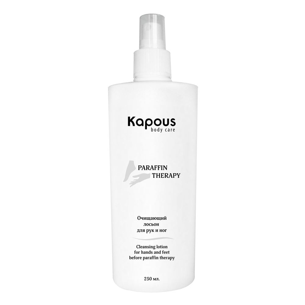 Лосьон Kapous Professional Cleaning Lotion For Hands And Feet Before Paraffin Therapy 250 мл лосьон deoproce coenzyme q10 firming lotion