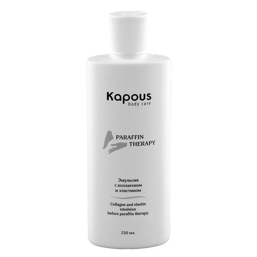 Эмульсия Kapous Professional Collagen And Elastin Emulsion Before Paraffin Therapy 250 мл гель kapous professional after wax refreshing gel with menthol and camphor